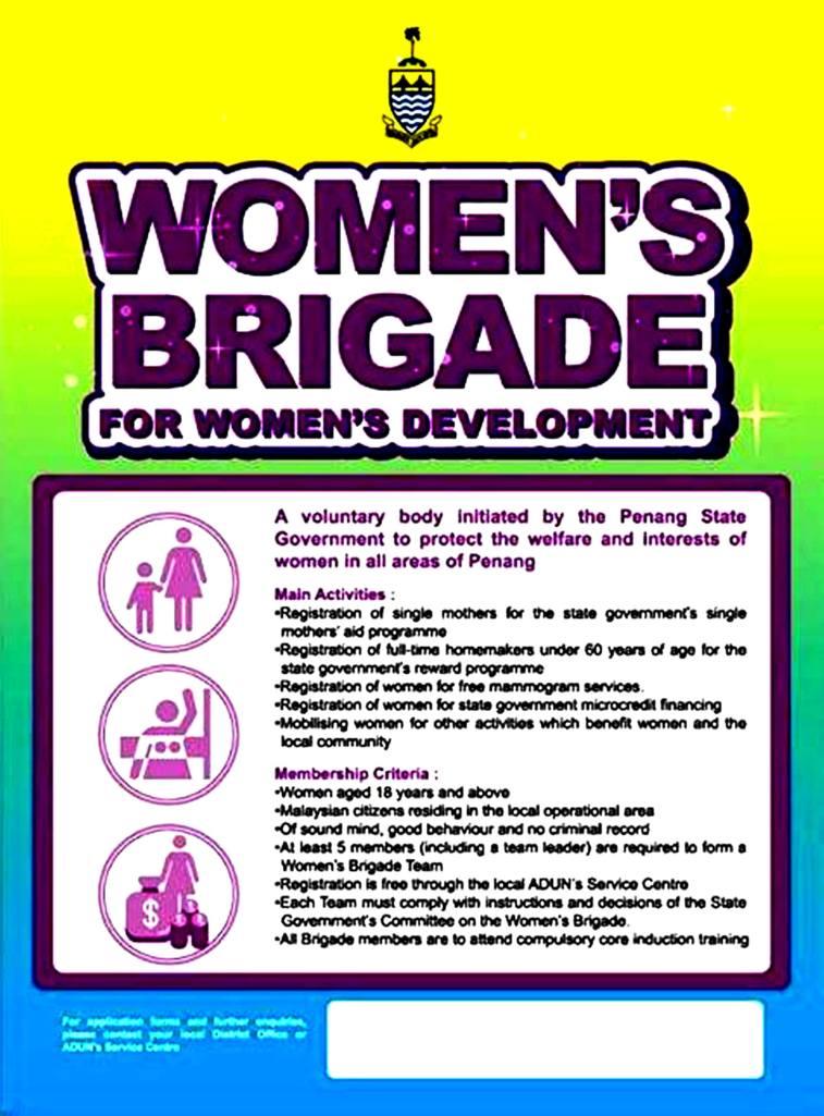 Women's Brigade