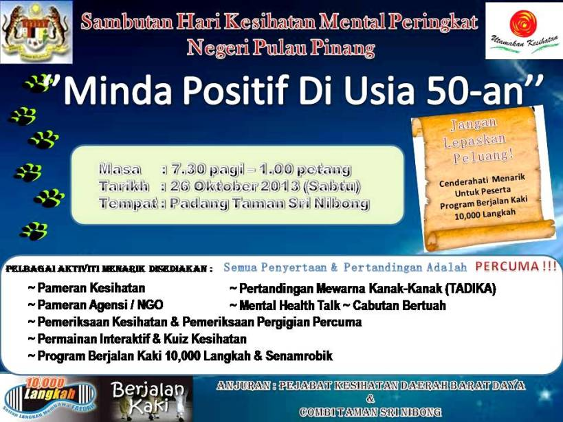 mantal mental flyer