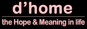 dhome-logo1