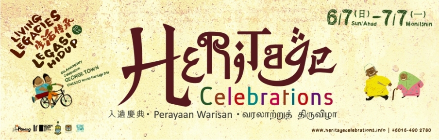 heritage-celebrations-2014_web-2
