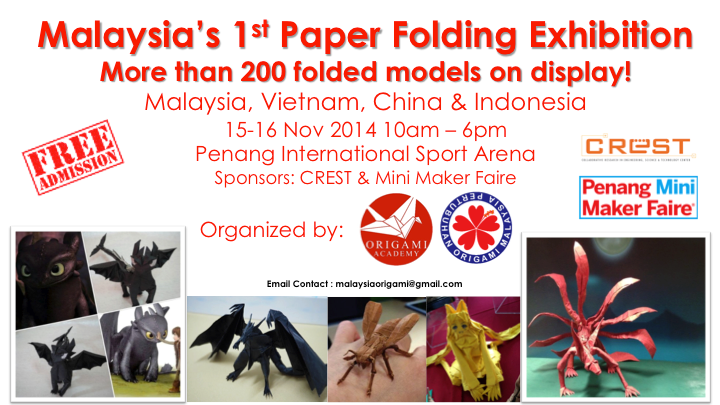 Malaysia Paper Folding Exhibition Poster English