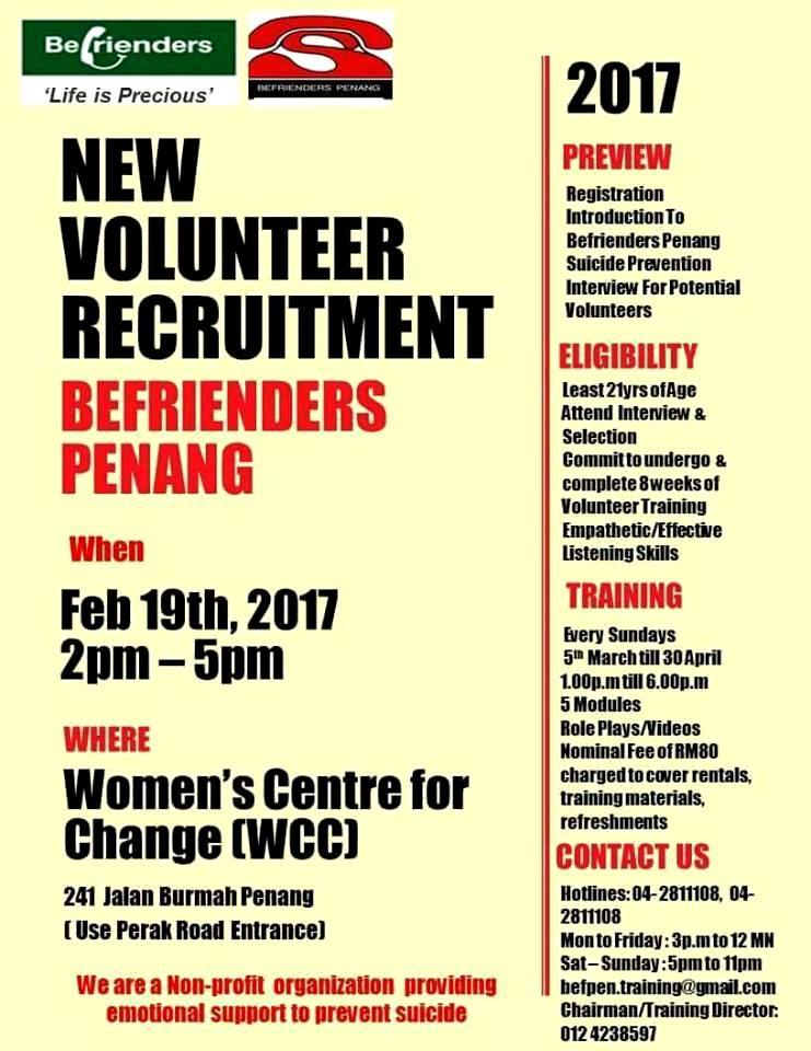 bf-recruitment_n